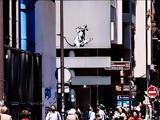 Ενας Banksy, Κέντρο Πομπιντού,enas Banksy, kentro pobintou
