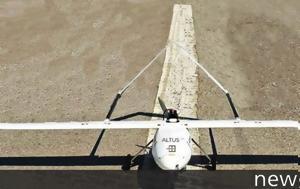 Ελλάδα, Drone, ellada, Drone