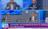 Απίθανο, ΑΝΤ1, Καλεσμένος,apithano, ant1, kalesmenos