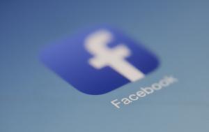 Facebook, Περισσότεροι, 400, Facebook, perissoteroi, 400