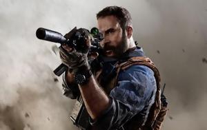 Ξεδιπλώθηκε, Call, Duty, Modern Warfare, xediplothike, Call, Duty, Modern Warfare