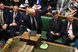 Brexit, Έχουμε, Μπόρις, Νοέμβριο,Brexit, echoume, boris, noemvrio