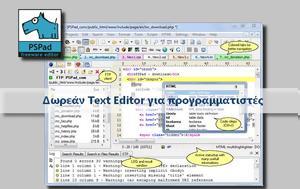 PSPad - Δωρεάν Text Editor, PSPad - dorean Text Editor
