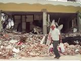 σεισμός, 1999,seismos, 1999