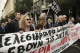 ΣΥΡΙΖΑ, Πέντε,syriza, pente