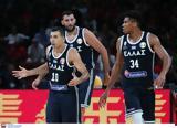 Εθνική Ελλάδας, Μουντομπάσκετ,ethniki elladas, mountobasket