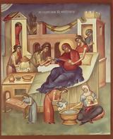 Γενέσιο, Θεοτόκου-Απολυτίκιο ΒΙΝΤΕΟ,genesio, theotokou-apolytikio vinteo