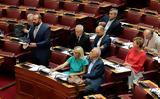 Ευθείες, ΣΥΡΙΖΑ, Μητσοτάκη, ΔΕΘ,eftheies, syriza, mitsotaki, deth