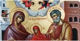 Αγίων Θεοπατόρων Ιωακείμ, Άννης,agion theopatoron ioakeim, annis