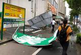Τυφώνας Φασάι, Χτύπησε, Τόκυο, 216,tyfonas fasai, chtypise, tokyo, 216