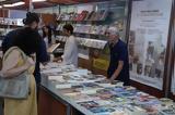 Βιβλία, Dikaiologitika News, 48ο Φεστιβάλ Βιβλίου -,vivlia, Dikaiologitika News, 48o festival vivliou -