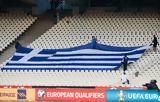 Προκριματικά Euro 2020, Εθνική, Λιχτενστάιν,prokrimatika Euro 2020, ethniki, lichtenstain