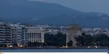 Ποια, Μητσοτάκης, Θεσσαλονίκη,poia, mitsotakis, thessaloniki