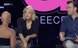 Greece's Next Top Model, Καγιά,Greece's Next Top Model, kagia
