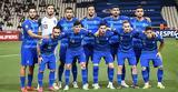 Αυτή, Εθνική Ελλάδας, Παγκόσμιο Κύπελλο 2022,afti, ethniki elladas, pagkosmio kypello 2022