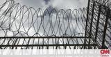 Κρατούμενο, Κασσάνδρας,kratoumeno, kassandras