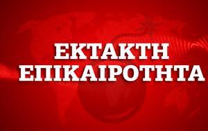 Φωτιά ΤΩΡΑ, Θεσσαλονίκη, fotia tora, thessaloniki