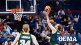 Μουντομπάσκετ 2019 Αυστραλία - Γαλλία 100-98, Αυστραλία,mountobasket 2019 afstralia - gallia 100-98, afstralia