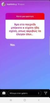 Φίλιππου Αρβανίτη, Power, LOve,filippou arvaniti, Power, LOve