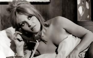 Γκιζέλα Ντάλι, Ελληνίδα Μπριζίτ Μπαρντό, '60, gkizela ntali, ellinida brizit barnto, '60