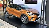 Renault Captur, Εξελίχτηκε,Renault Captur, exelichtike