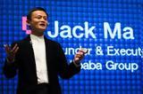 Τέλος, Alibaba,telos, Alibaba