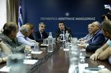 Μετρό Θεσσαλονίκης, Φορείς, Βενιζέλου,metro thessalonikis, foreis, venizelou