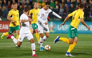 EURO 2020, Αγγλική, -τρικ, Ρονάλντο, EURO 2020, angliki, -trik, ronalnto