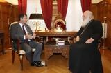 Τουρισμού, Αρχιεπίσκοπο,tourismou, archiepiskopo