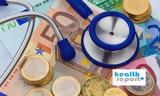 Έκτακτη, Υγείας- Ευρωπαϊκής Επιτροπής, ΕΣΠΑ Όλες,ektakti, ygeias- evropaikis epitropis, espa oles