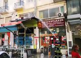 Θεσσαλονίκη, Αναστάτωση,thessaloniki, anastatosi