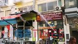 Φωτιά, Θεσσαλονίκης -ΦΩΤΟ - ΒΙΝΤΕΟ,fotia, thessalonikis -foto - vinteo