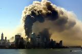 11η Σεπτεμβρίου, Εκρηκτικά,11i septemvriou, ekriktika