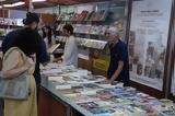 Δωρεάν, Dikaiologitika News, 48ο Φεστιβάλ Βιβλίου - Δείτε,dorean, Dikaiologitika News, 48o festival vivliou - deite