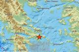 Σεισμός 38 Ρίχτερ, Ατιική,seismos 38 richter, atiiki