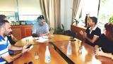 Συνάντηση Παπαστεργίου, Χαλκιδική,synantisi papastergiou, chalkidiki