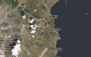 Σεισμός 36 Ρίχτερ, Ν ΜάκρηΜαραθωναΜατιΡαφήνα Αθήνα, seismos 36 richter, n makrimarathonamatirafina athina