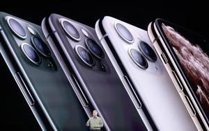 Phone 11, Apple TV