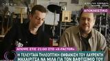 X-Factor, Λαυρέντης Μαχαιρίτσας,X-Factor, lavrentis machairitsas
