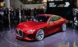BMW Concept 4,