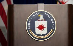 Κατασκοπευτικό, CIA, Ρώσο, Πούτιν, kataskopeftiko, CIA, roso, poutin