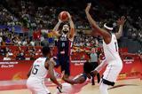 Μουντομπάσκετ, Γαλλία, ΗΠΑ 89-79,mountobasket, gallia, ipa 89-79