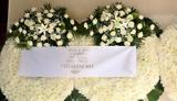Κηδεία Λαυρέντη Μαχαιρίτσα, Ήταν,kideia lavrenti machairitsa, itan