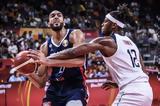 Μουντομπάσκετ 2019, Γαλλία, 89-79, ΗΠΑ,mountobasket 2019, gallia, 89-79, ipa
