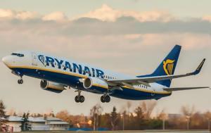 Ryanair, Συμφωνία, Γερμανοί, Ryanair, symfonia, germanoi