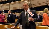 Νάιτζελ Φάρατζ, Μπόρις Τζόνσον, Brexit,naitzel faratz, boris tzonson, Brexit