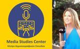 Νίκος Κώτσης, Media Studies Center,nikos kotsis, Media Studies Center