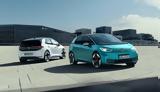 Πιθανό, Volkswagen ID 3 R,pithano, Volkswagen ID 3 R
