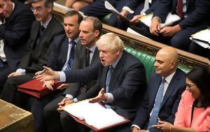 Brexit, Πληθαίνουν, Brexit, plithainoun