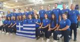 Κώστας Αντωνακόπουλος, U21,kostas antonakopoulos, U21